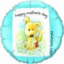 Folienballon Happy Birthday Daisy AUSLAUFARTIKEL Ø 45cm